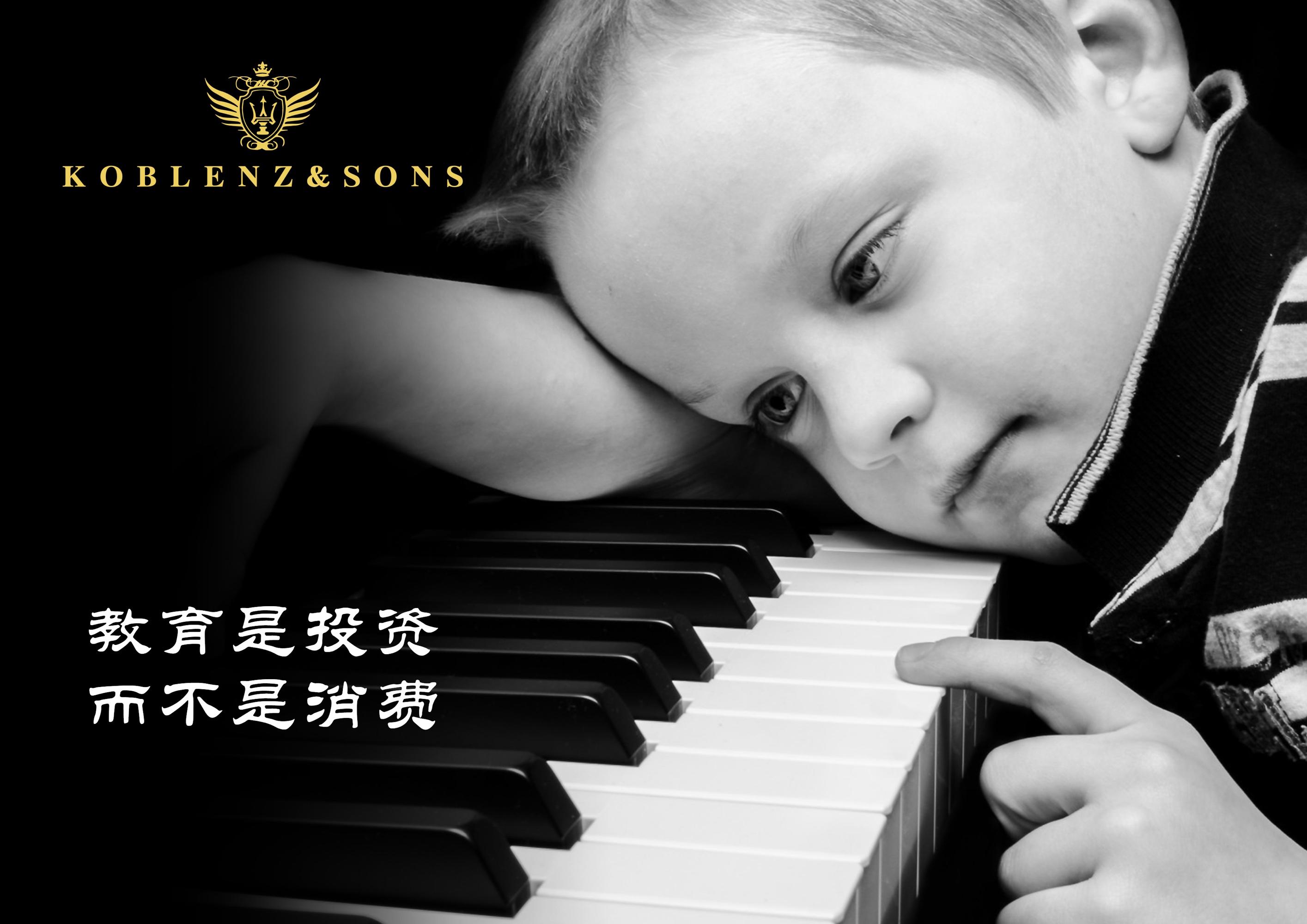 学钢琴怕孩子不学怎么办?买好钢琴孩子不学怎么办?初学买什么品牌钢琴好呢?学好了买什么品牌钢琴好呢?